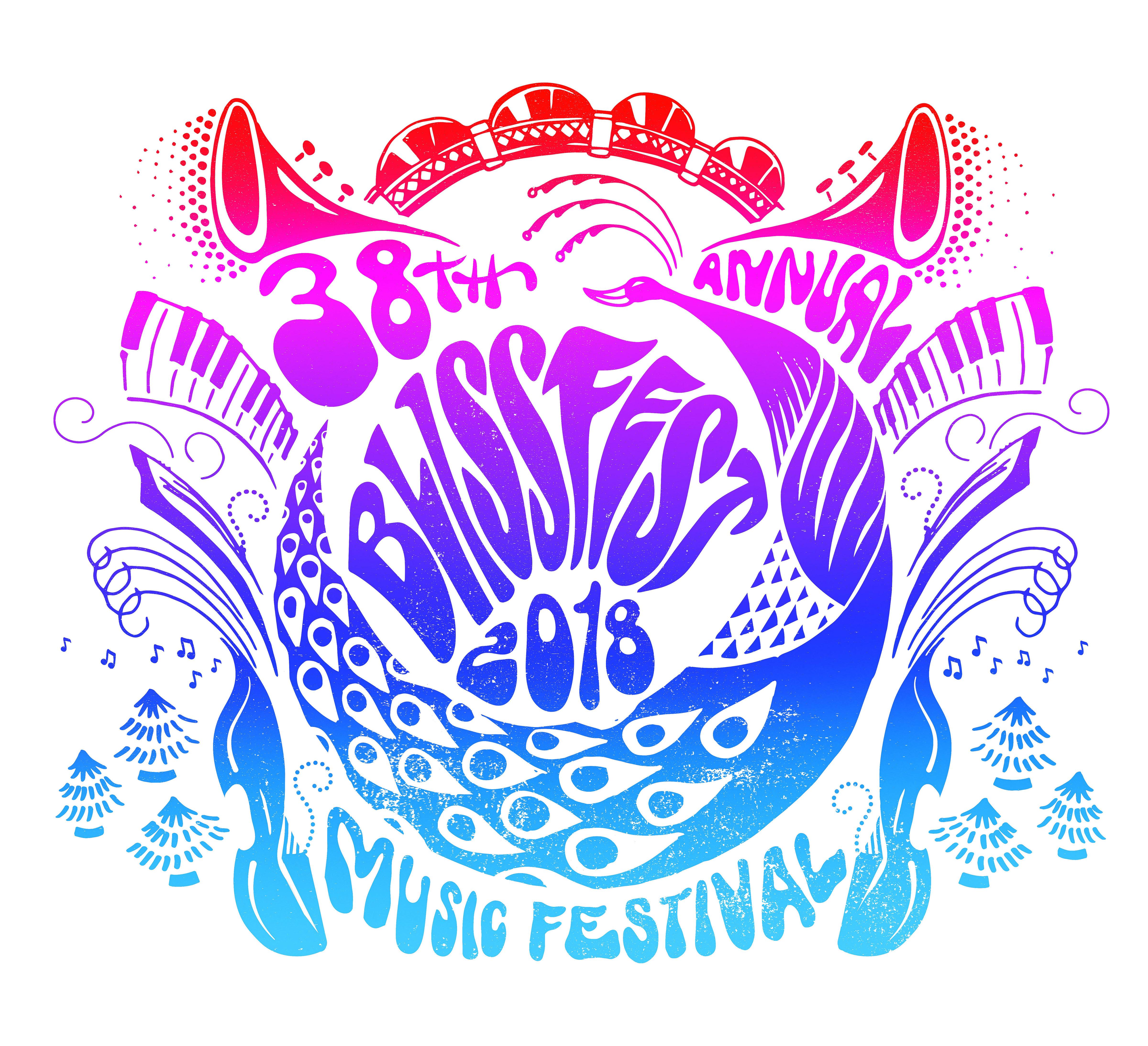 Psychedelic Logo 1